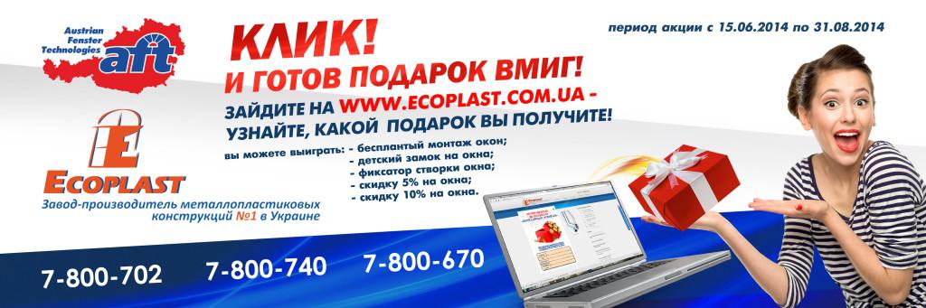 маршрутка_финал