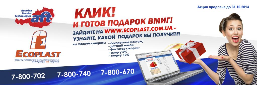 маршрутка_редакция